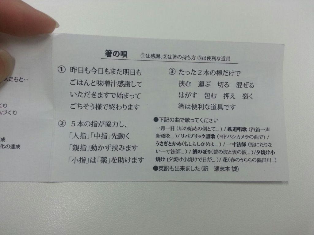 コミ―株式会社4