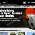 外国語ホームページ制作のポイントと制作事例集