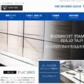 ホームページのデザインに困ったら参考になるまとめサイト6選+α