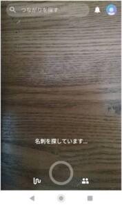 デモ用名刺②