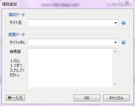 screenshot_2016_12_5-1
